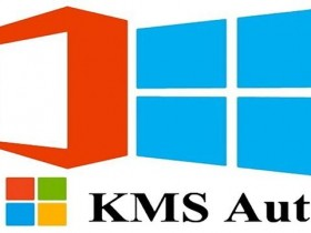 KMS激活脚本:KMS VL ALL v6.8 RC最新版下载+自动识别Windows和Offfice版本